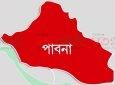 পাবনা জেলা-যুগান্তর