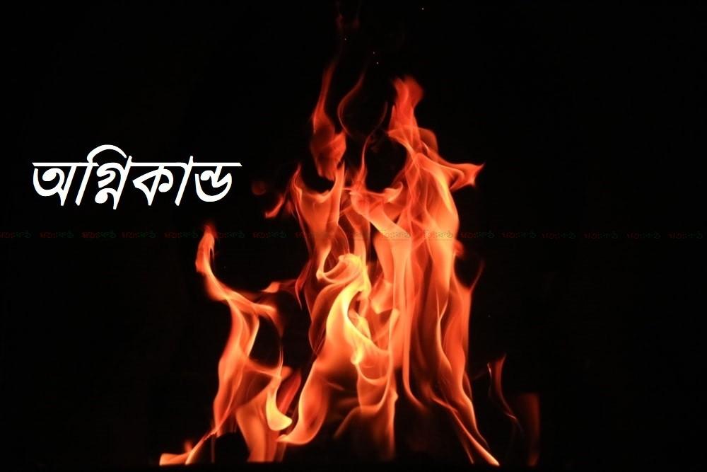 Shatakantha_fire