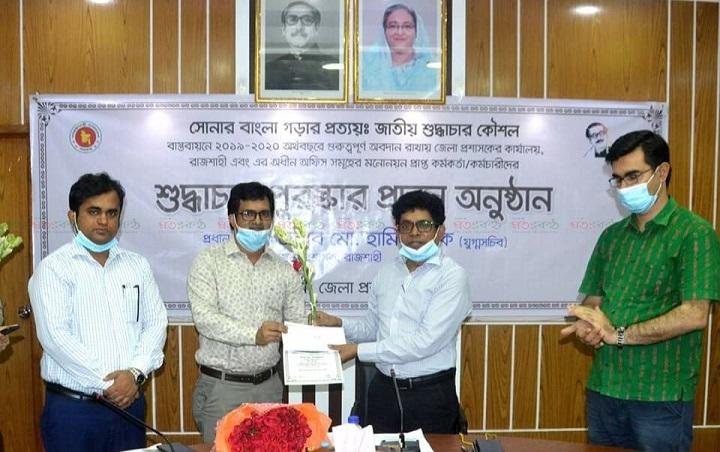 Shuddhacar-puroskar