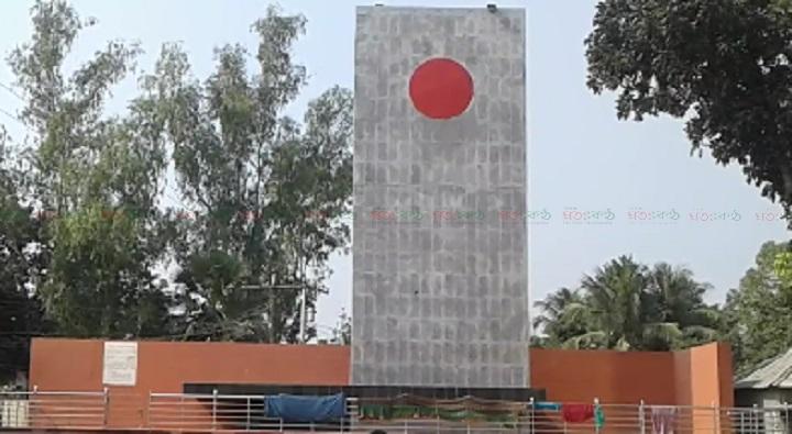 Tarash-shohid-minar