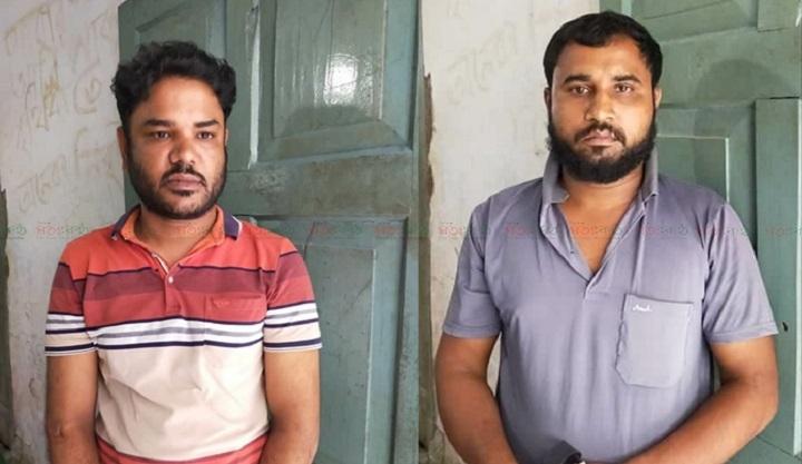 Bagha+Phensedyl+Arrest