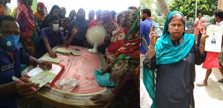 Bhangura+Pabna+VGF