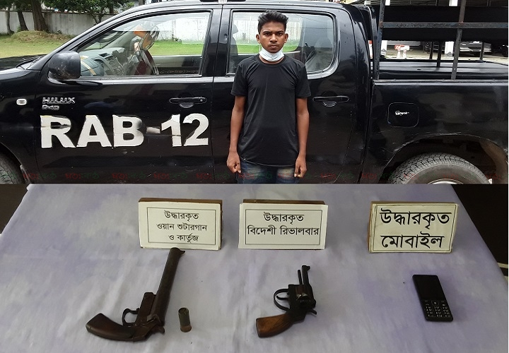 Pabna-illegal-weapon