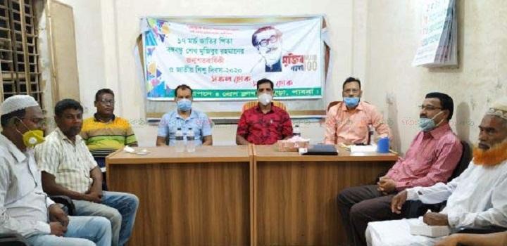 Police+Journalist+Bhangura