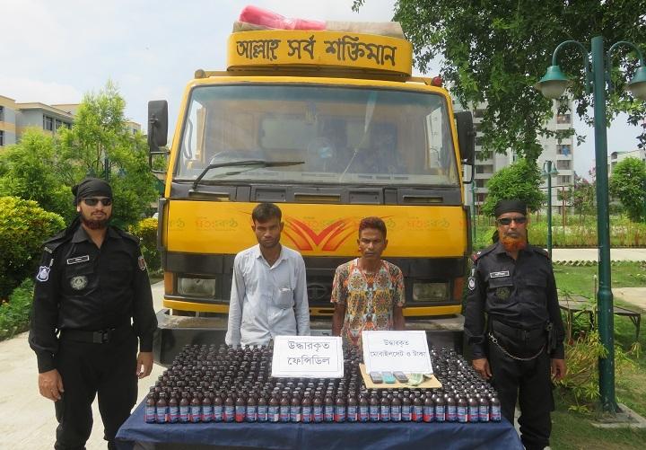 RAB+Bogra+Phencidyl+Arrest