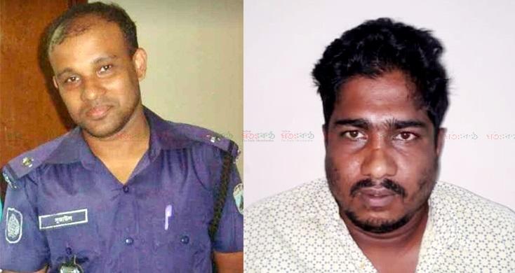 Shujaul+Islam+Murder+Arrest