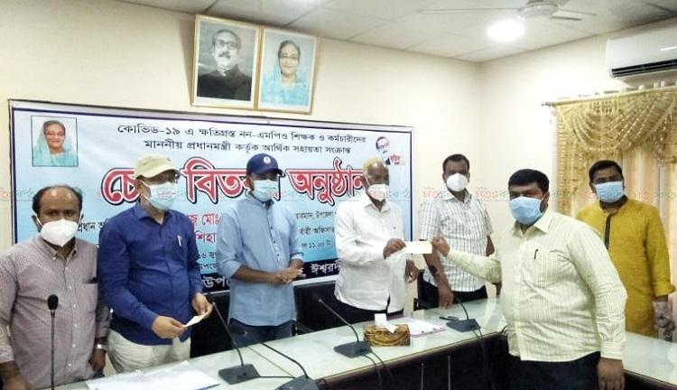ishwardi-check-distribution-MPO-teacher