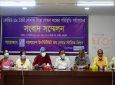 BILS_Press_Conference_27_Aug