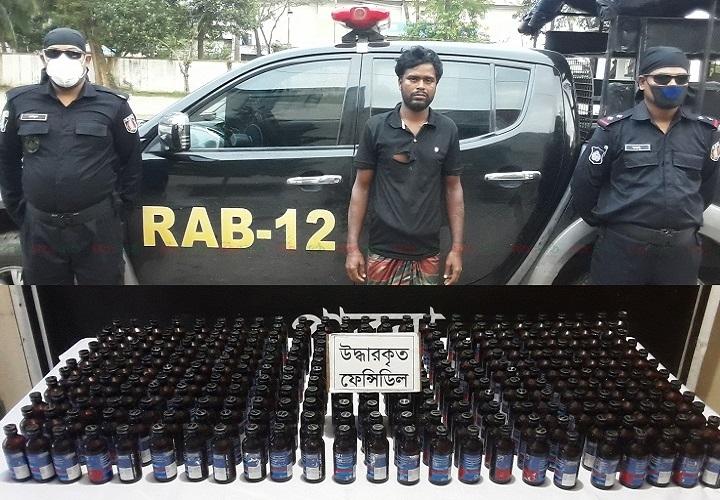 Doulotpur+RAB+Phencydil