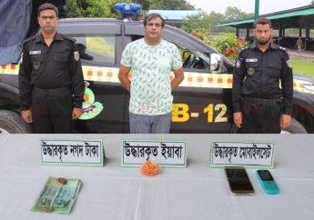 Drug+Dealer+Shirajgonj+RAB+26Aug