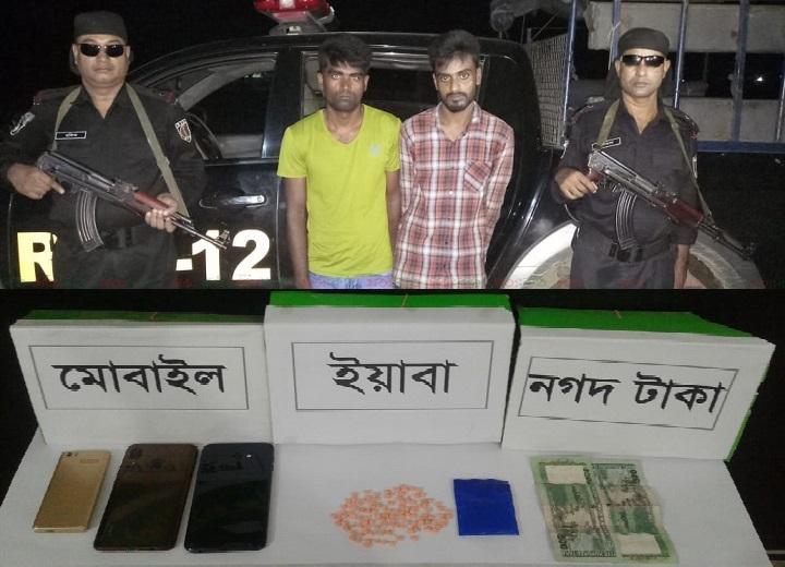 Iyaba+Dealer+Arrest+RAB+Tangail
