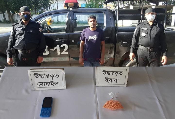 Iyaba+Dealer+Santhia+Arrest+RAB