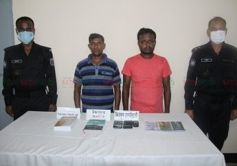 Jonngi+Arrest+RAB