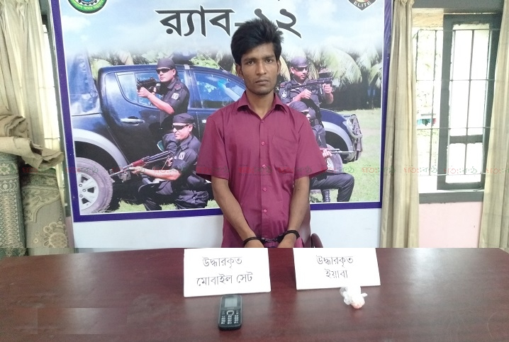 RAB+Bogra+Gabtoli+Iyaba+Arrest+Drug+Dealer