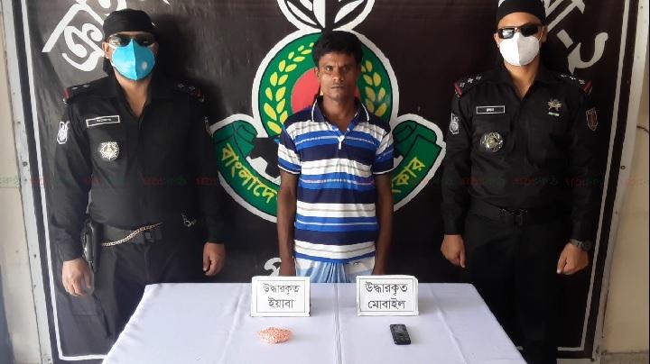 Shanthia+Drug+Dealer+Arrest+RAB