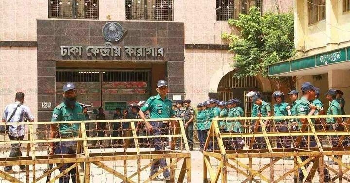Dhaka karagar alert