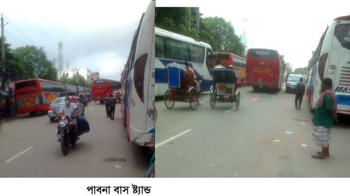 PABNA BUS STAND