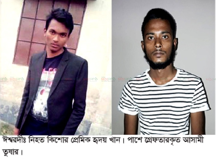 ishwardi-15-9-20-1 hridoy murder