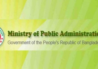 ministry of administrition age limited