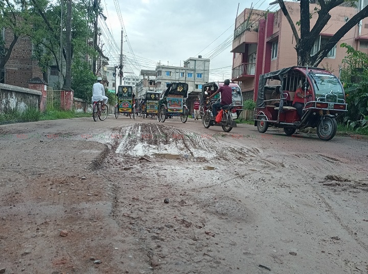 pabna mojahid club road