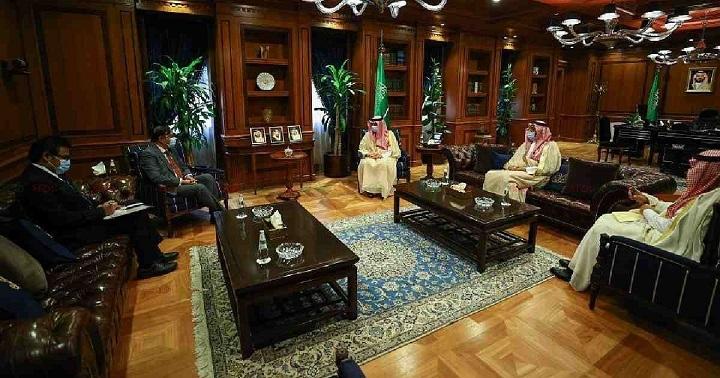 saudi arob ksc vs bangladesh
