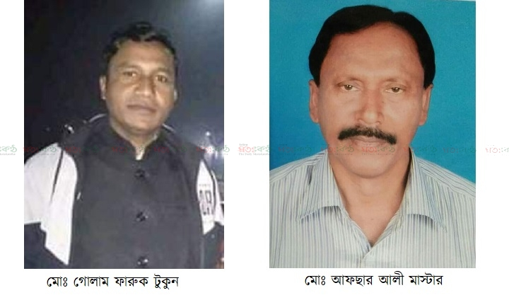 Bhangura+Mondotos+UP+Election