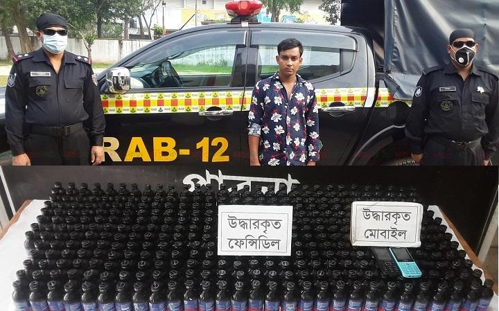 Drug+Dealler+Arrest+Doulotpur