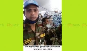 SHAHIN+Bangladesh+army