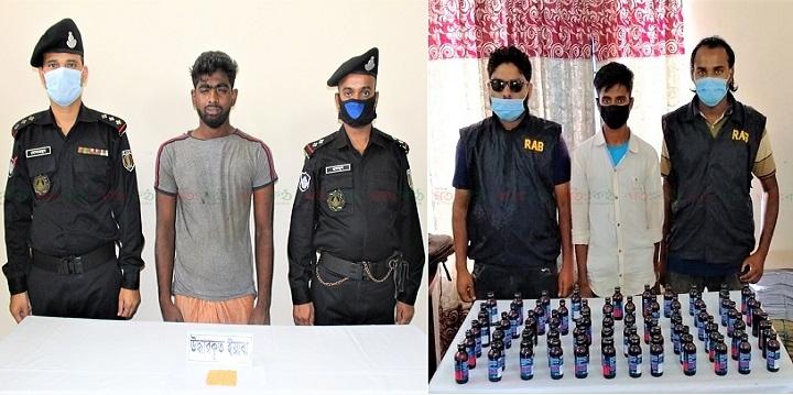 Sholonga+Kamakhand+Drug+Dealer+Arrest