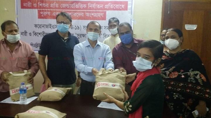 Sirajganj+Health+Product+Distribution+News