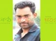 Sirajgonj+Husband+Wounded+by+Wife