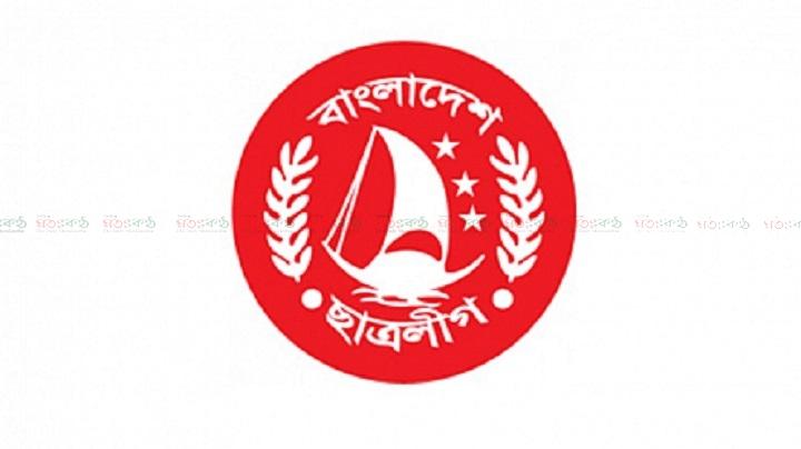 ban BSL Ishwardi