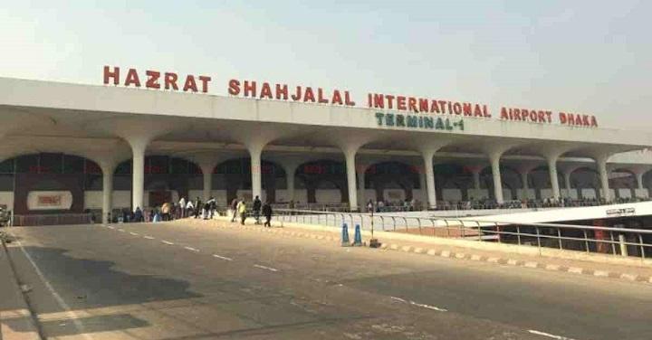 dhaka airport yeba jobdo