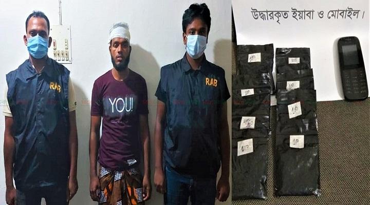 drug-dealer-arrest
