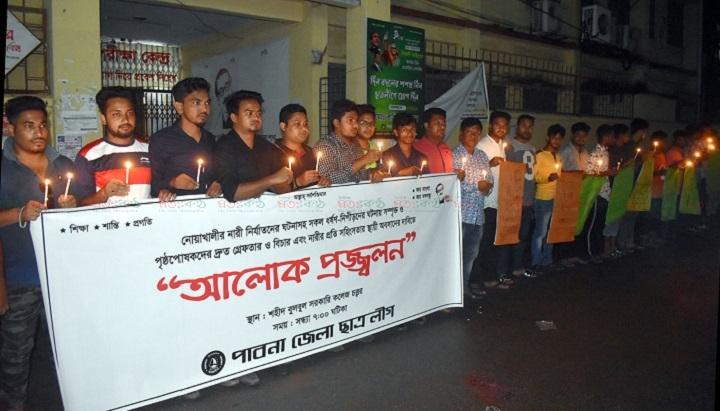 pabna satro league somabas justice rape