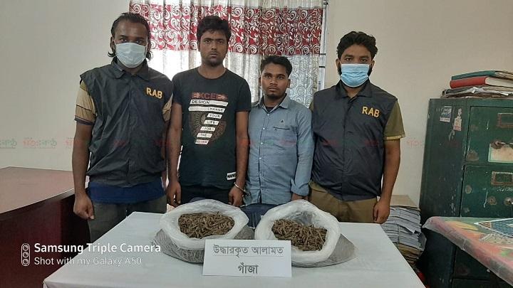 Drug+Dealer+Arrest+1Nov