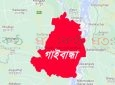 Gaibandha_Map