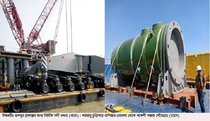 RNPP+Pressure+vessel+Generator