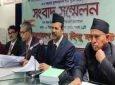 hindu mohajot+bangladesh