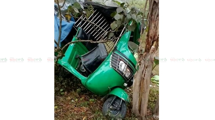 CNG accident+pabna