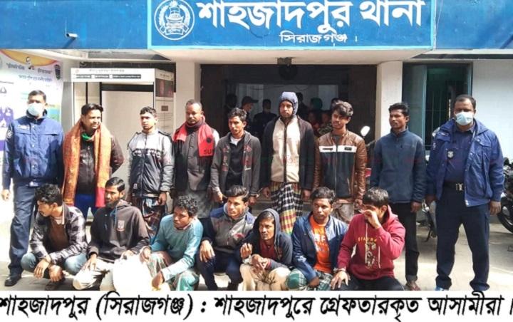 criminal attok+shajadpur