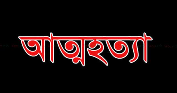 উল্লাপাড়ায়+গৃহবধু+পপি'র+আত্মহত্যা+shatakantha