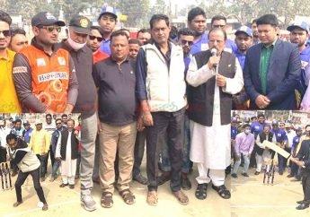 cricket+shajadpur