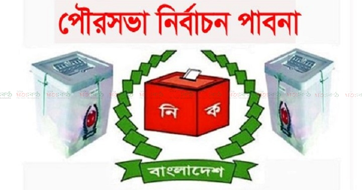 pabna vote count review