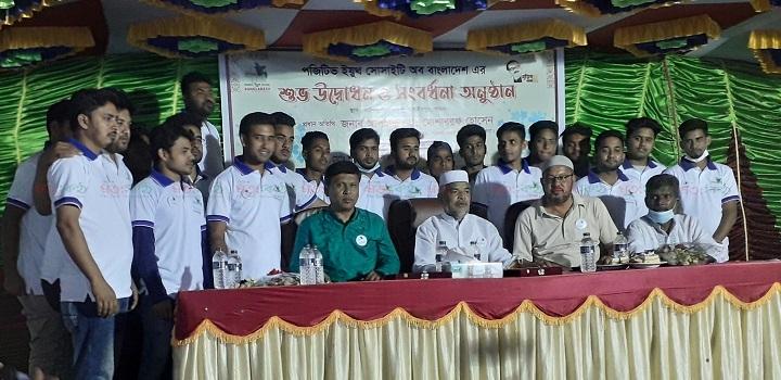 Positive Youth Society of Bangladesh+pabna