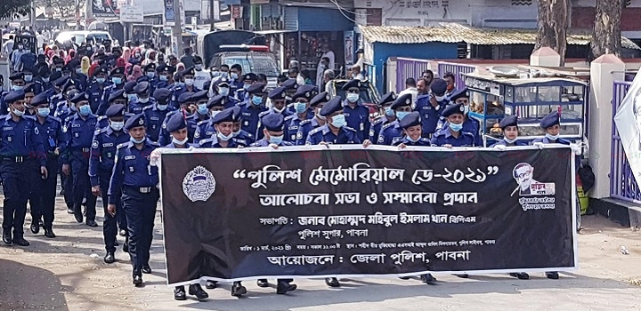 police memorial day+pabna