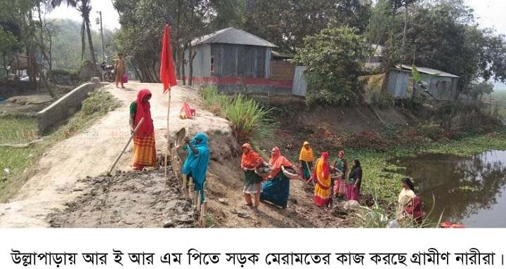 road repair+ullahpara
