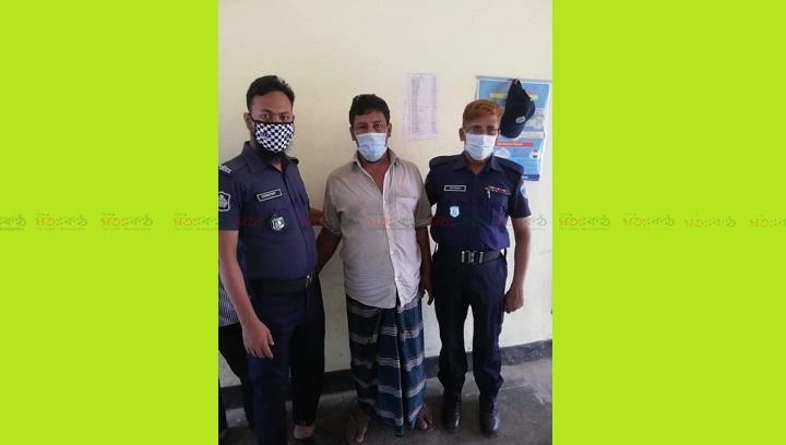 Chatkhil Drug Dealler Arrest