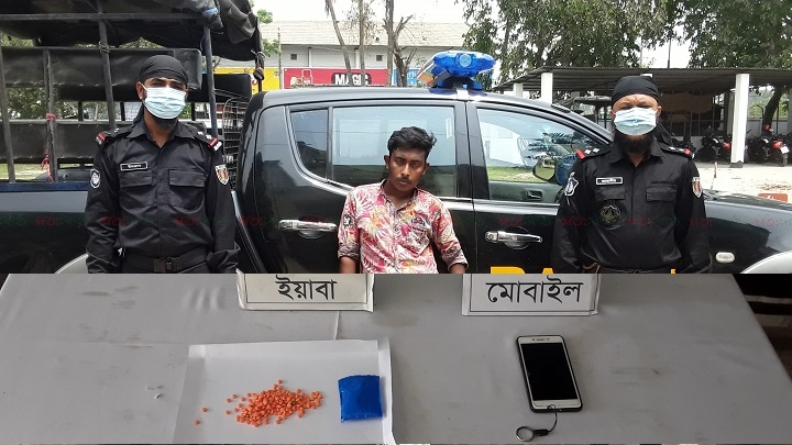 Handicraft Drug dealler arrest