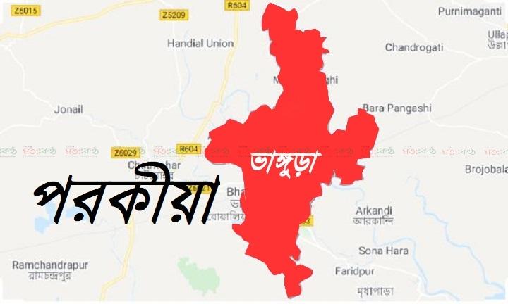 Shatakantha_Bhangura_Porokiya